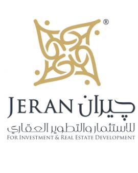 جيران للاستثمار و التطوير العقاري