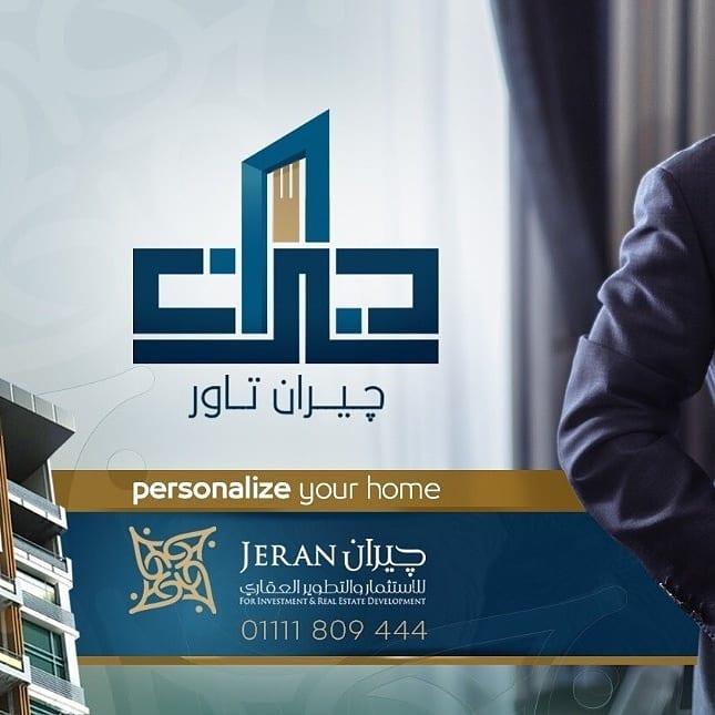 برج جيران (جليم) ، الإسكندرية ، مناسب لك ولعائلتك