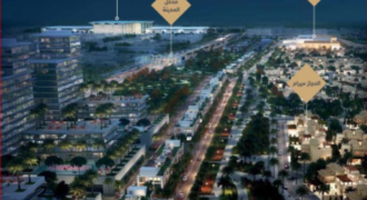 حي الحجاز ميرام