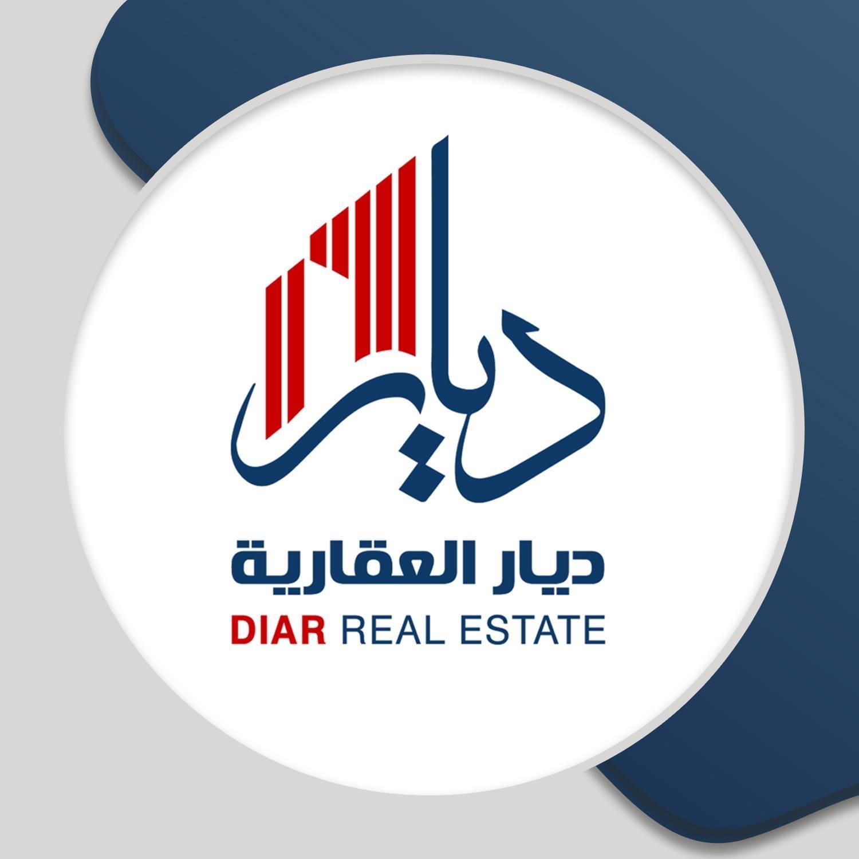 Deyar Real Estate