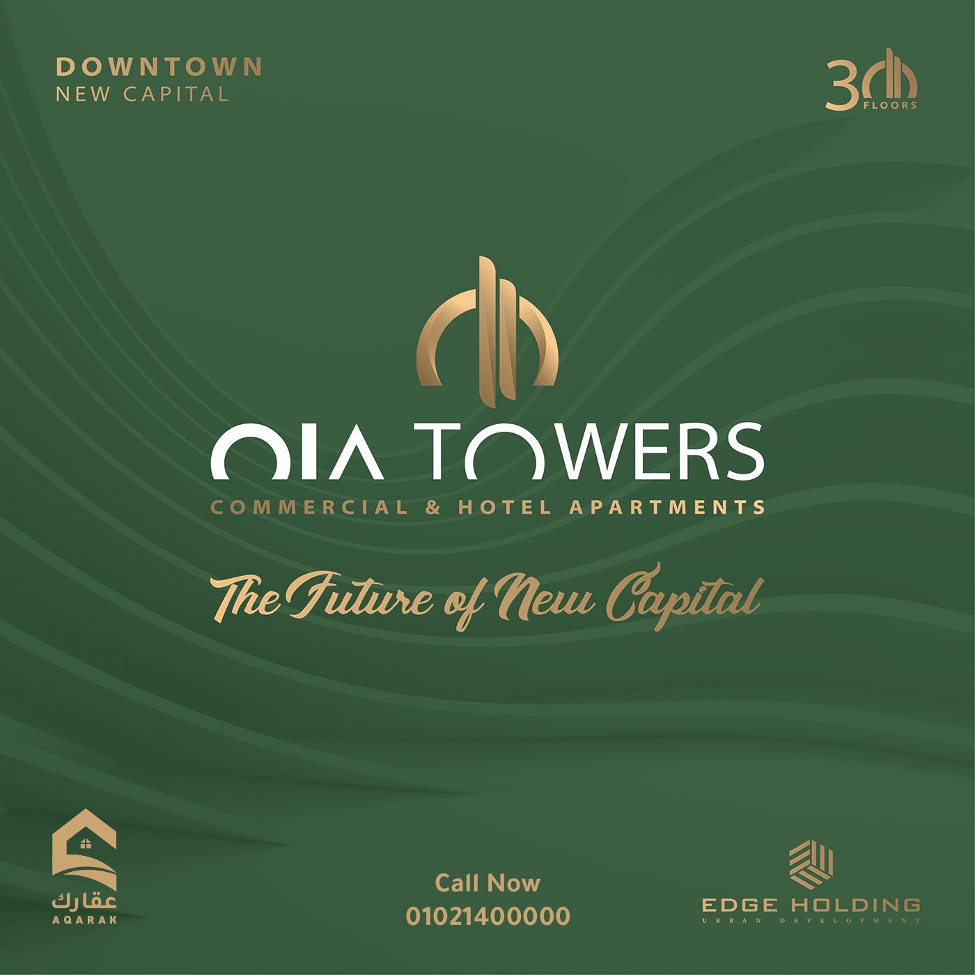 OIA TOWERS