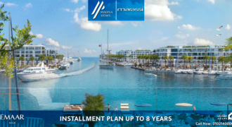 Marina Views – Marassi