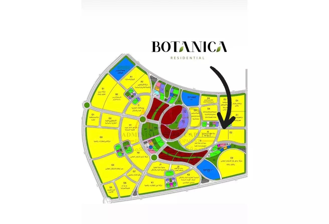 شقة للبيع بوتانيكا العاصمة الادارية اقل سعر متر