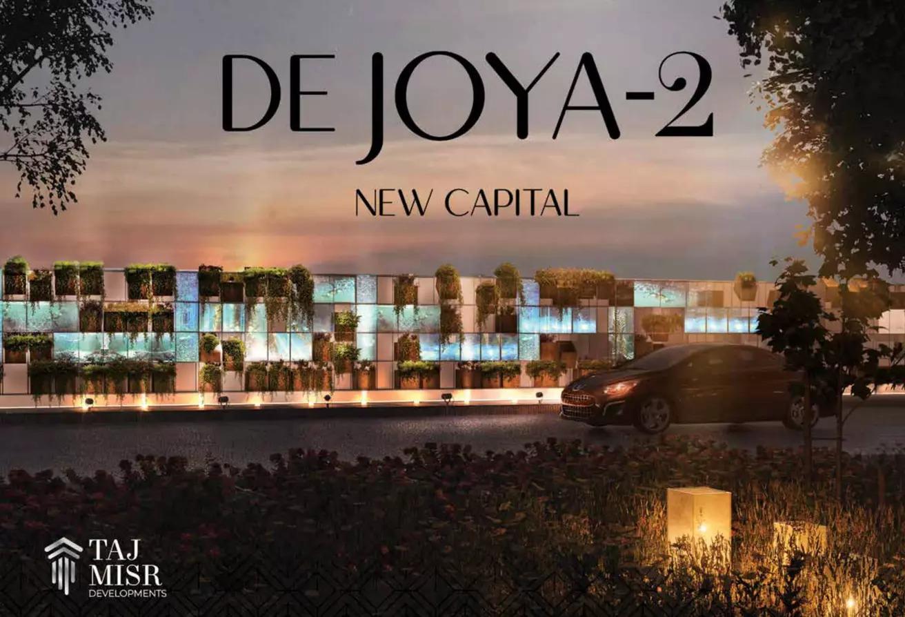 شقة للبيع في دى جويا, كمبوندات العاصمة الإدارية الجديدة