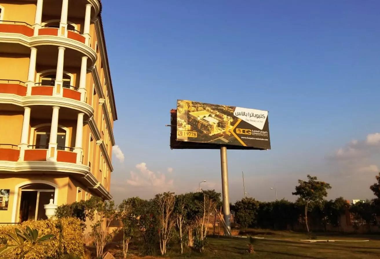 فيلا للبيع في كليوباترا بالاس, الحي الخامس